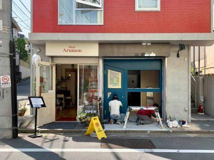 フルーツサンド「フツウニフルウツ」5/16下北沢で店舗営業再開!