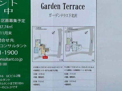 真龍寺跡の商業施設、1階・B1階でテナント募集開始