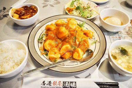 たらふく食べられる!香港餃子酒場のメニューを一部ご紹介★