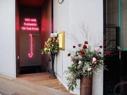 ライブハウス「Flowers Loft」、シモキタフロントに2/2(土)オープン!