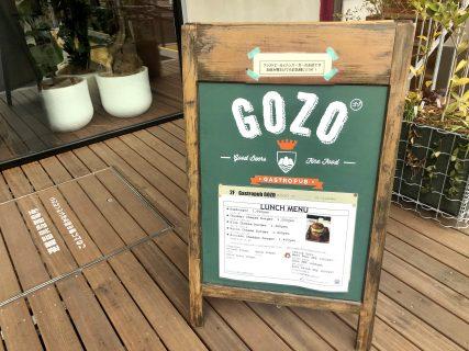 シモキタフロントに移転したGOZOのハンバーガーがおいしそう…!