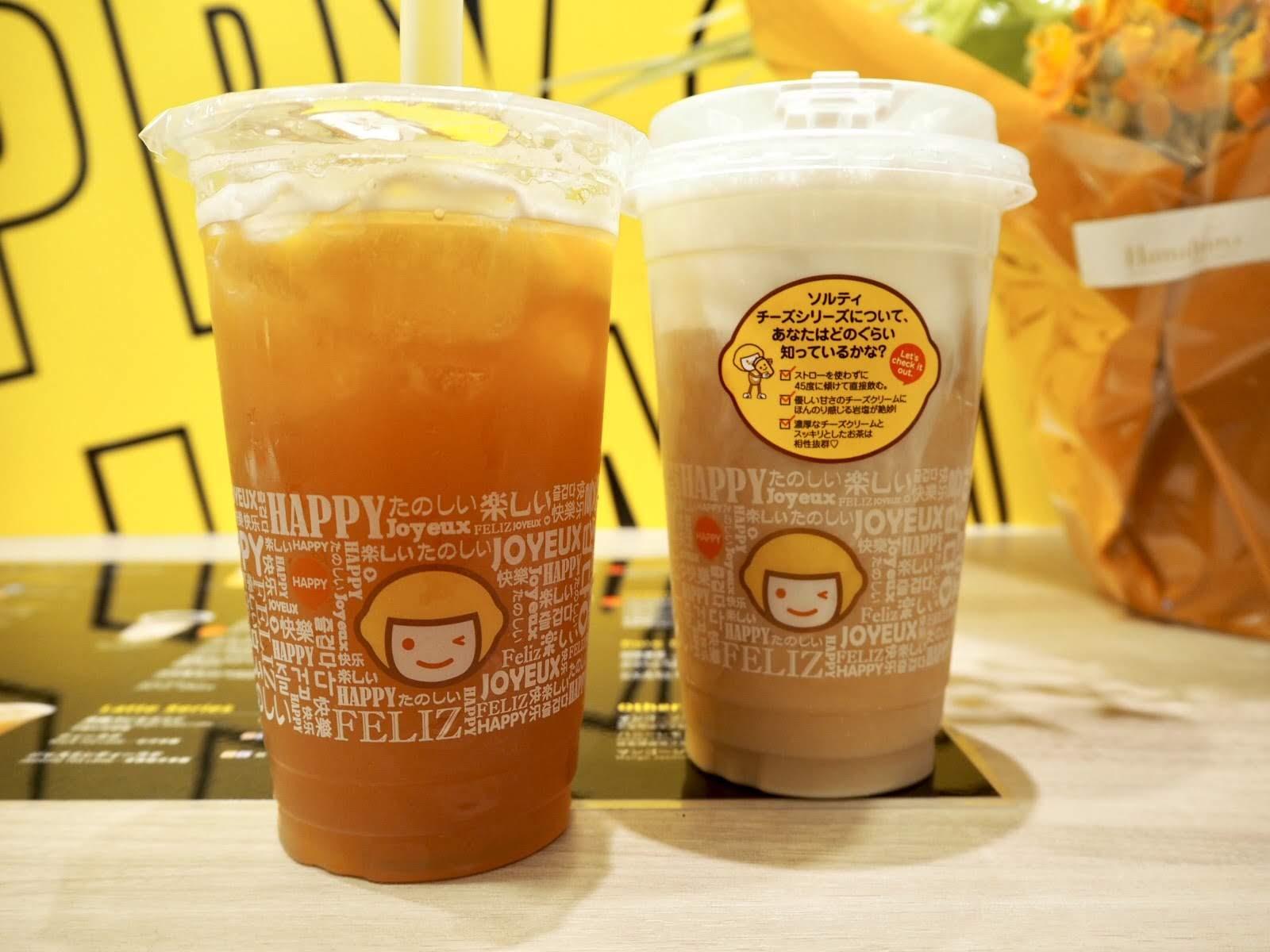 美味♡本格台湾茶専門店「HAPPY LEMON」のドリンクを飲んでみた🍋