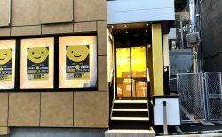 台湾茶専門店「HAPPY(・v<)LEMON」3/26(木)OPEN!オープン記念キャンペーンも!