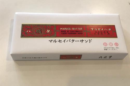 六花亭のマルセイバターサンド☆