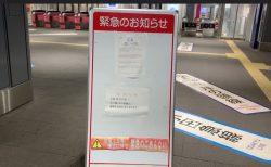 【動画】令和元年台風第19号 下北沢の様子 お昼過ぎから台風通過後まで