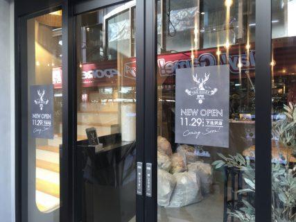 タピオカブームの再来!?「THE ALLEY」南口商店街に11/29オープン