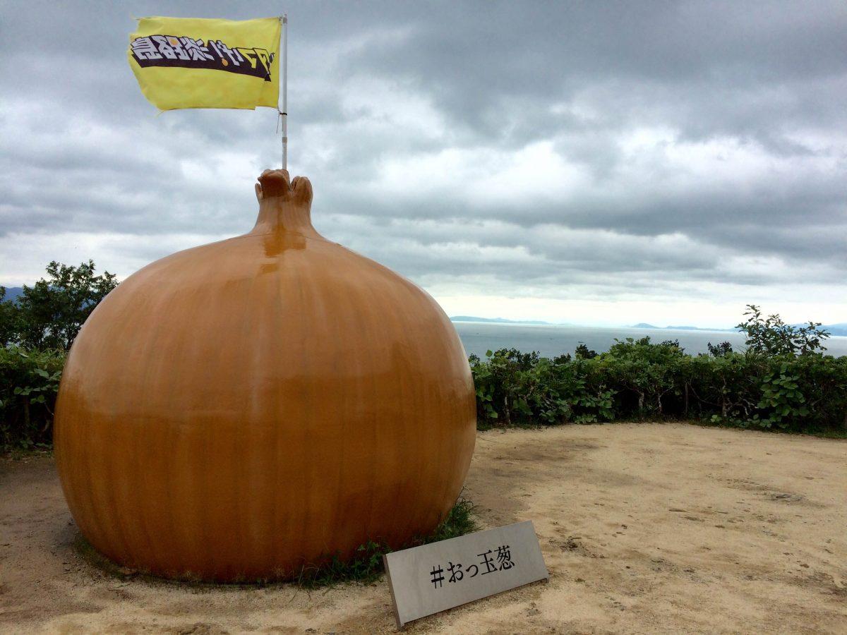 徳島・愛媛旅行①