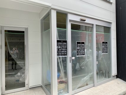 「壱鵠堂」隣の新築ビルにまたもやあの古着店が進出!