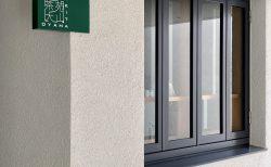 「しもきた茶苑大山」丸和センターでの営業を終え、10/8移転オープン
