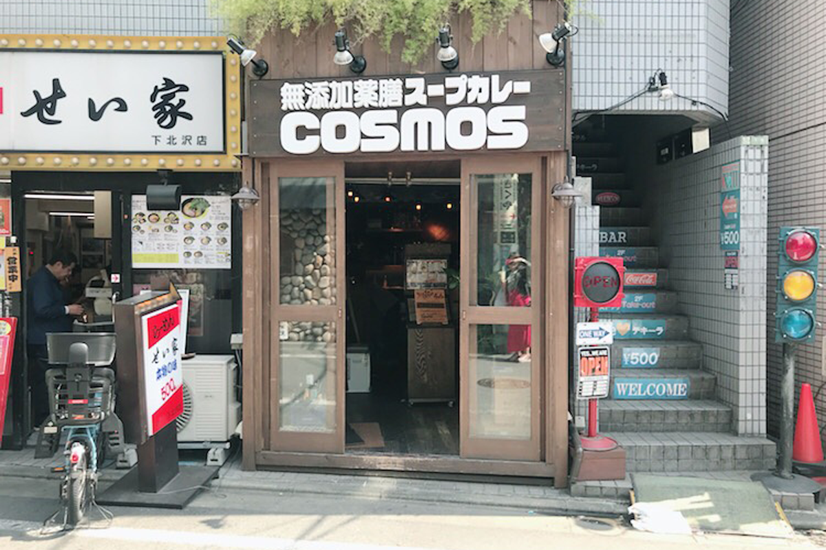 4月6日リニューアルオープン!「無添加薬膳スープCOSMOS」