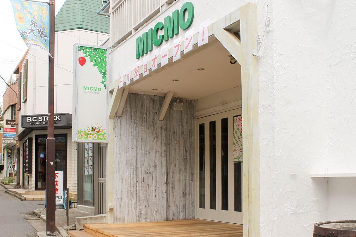 「sharuru」跡地は「MICMO」4号店に。本日オープン!