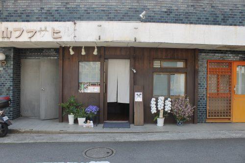 下北沢の桜スポットダイジェスト2018