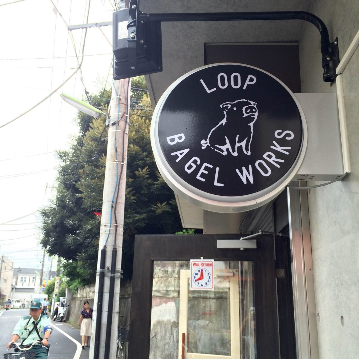 LOOP BAGEL WORKS (7)