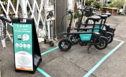 小型電動自転車のシェアリングサービスが始まっていた🚲