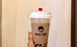 タピオカ専門店「MAX SEE」のタピオカドリンクを飲んでみた