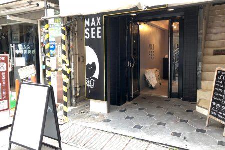 またタピオカ専門店がオープンするよ、7/11(木)~二日間50%オフ!