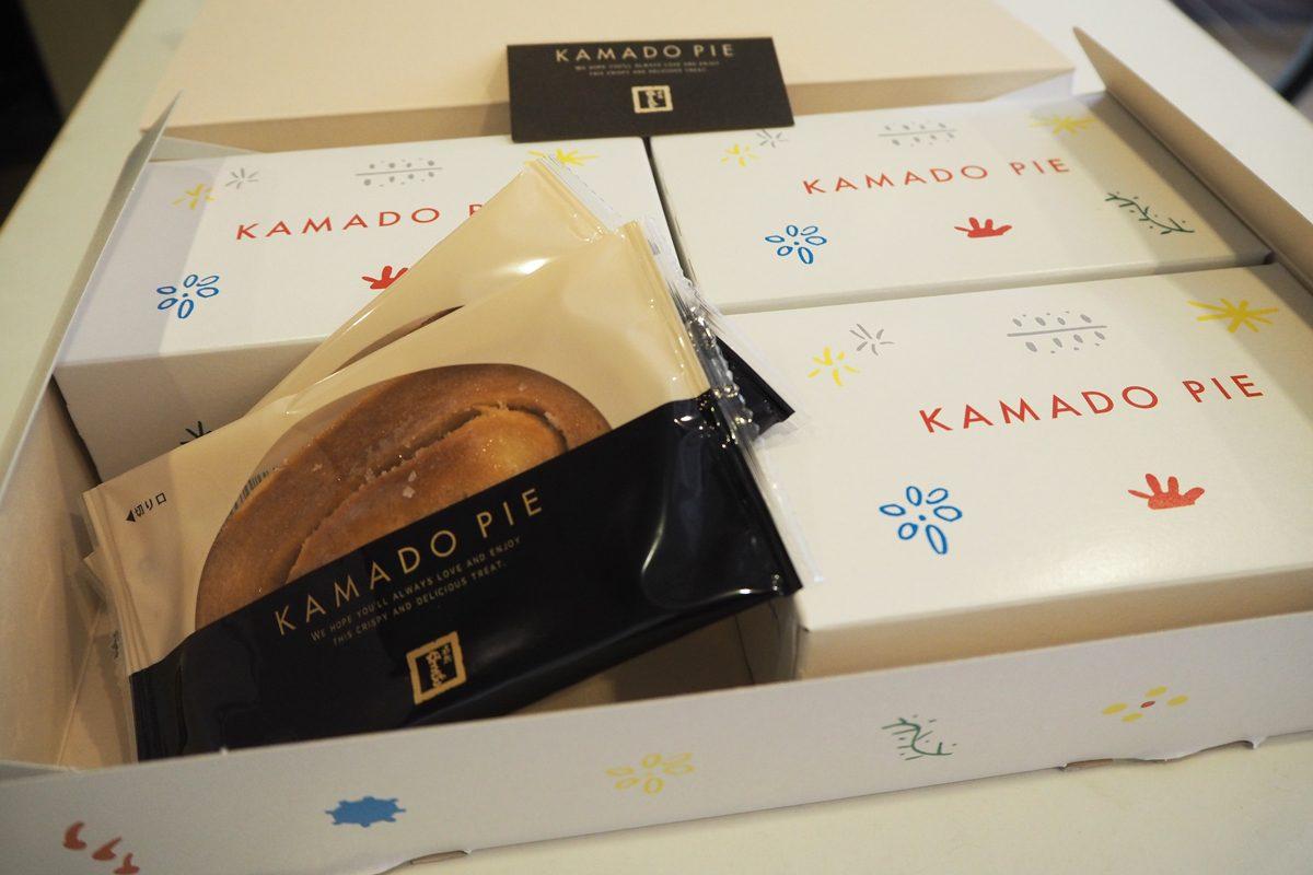 香川名物「かまどパイ」をいただきました