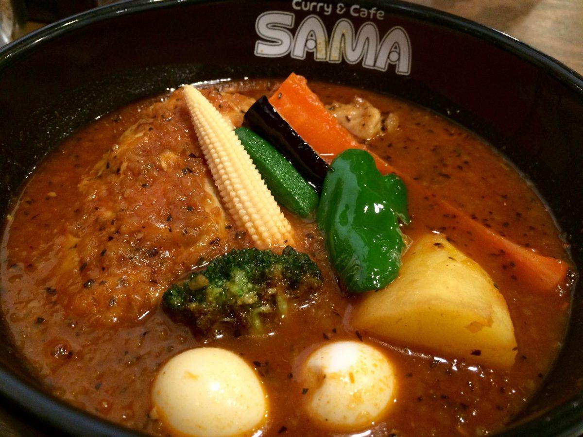 SAMAのスープカレーを食べました!