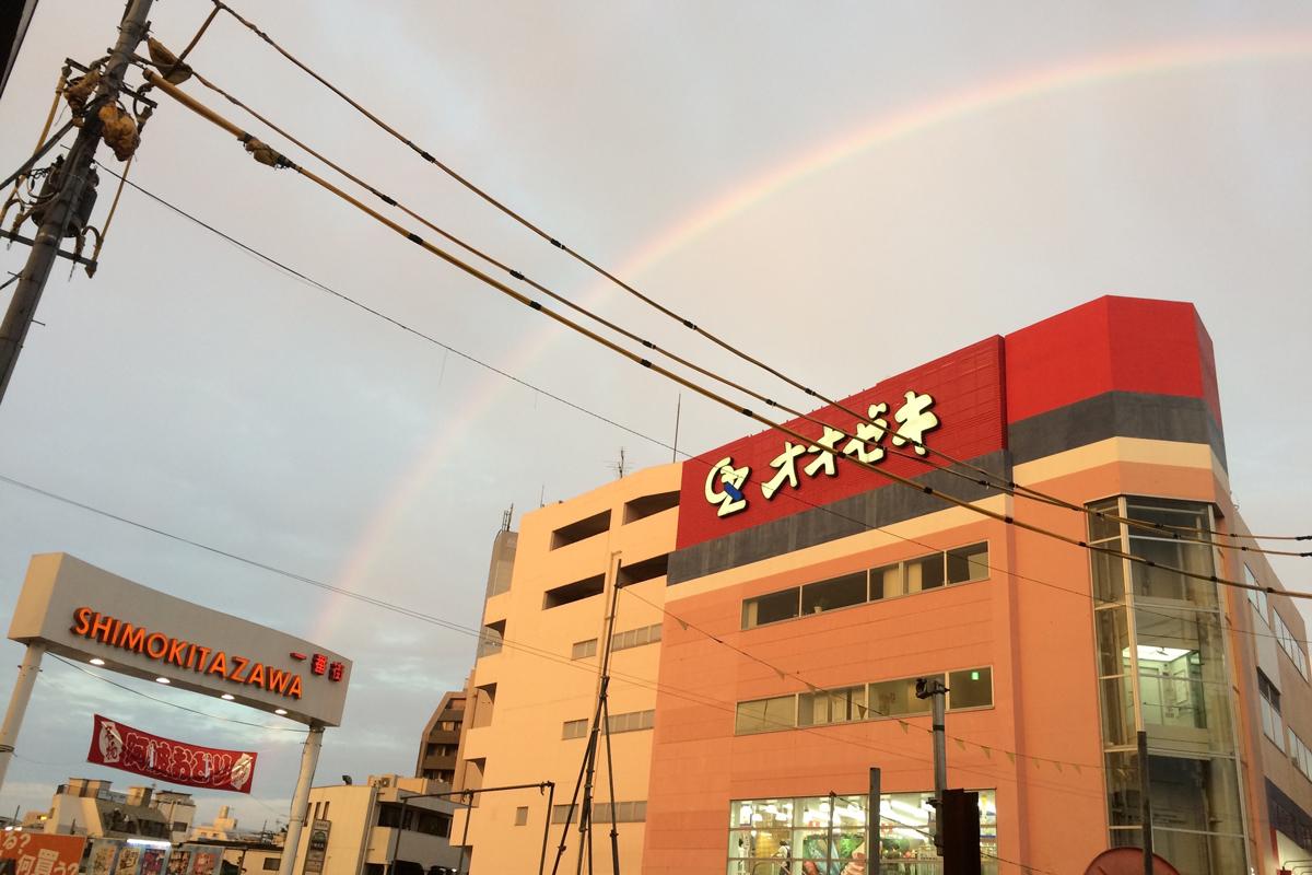 虹を見つけた!