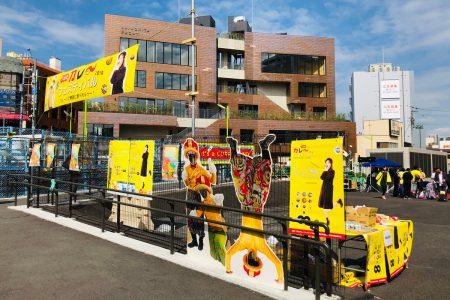 下北沢が黄色に染まる日、カレーフェスティバルがやってきた!