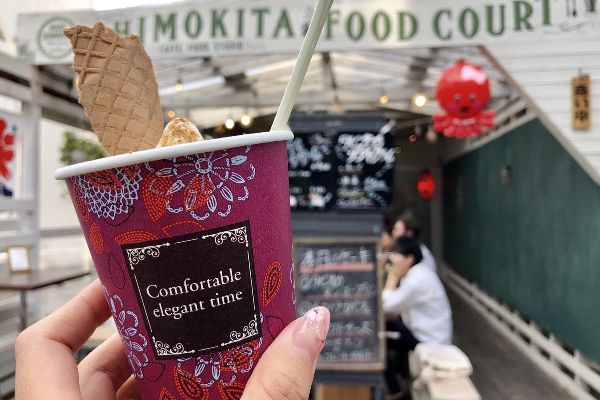チャイ専門店「expresser」のタピオカソフトクリーム☆