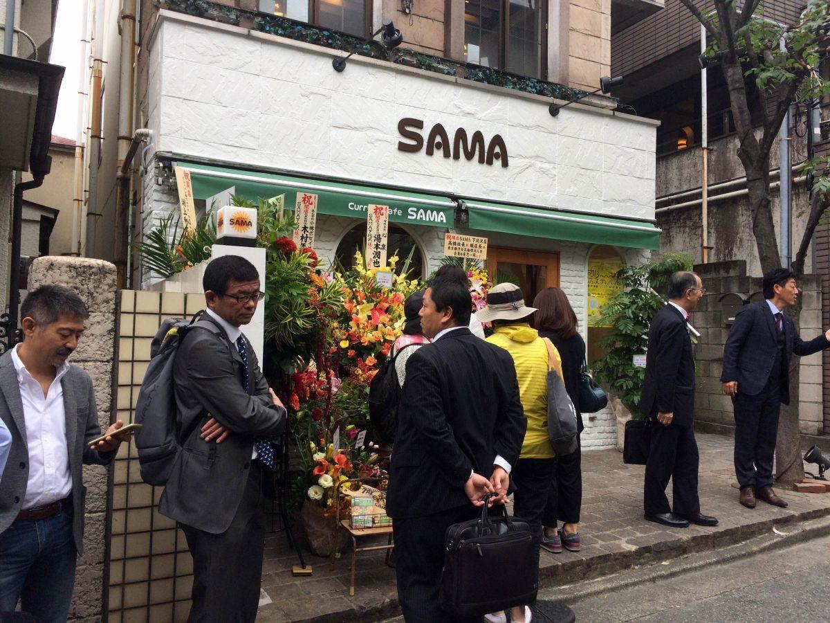 Curry&cafe SAMA、本日オープン!