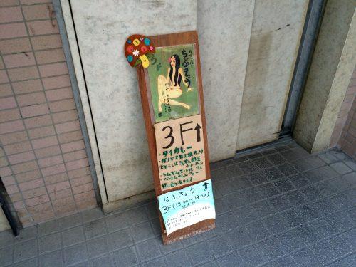 写真 2016-05-22 13 23 15
