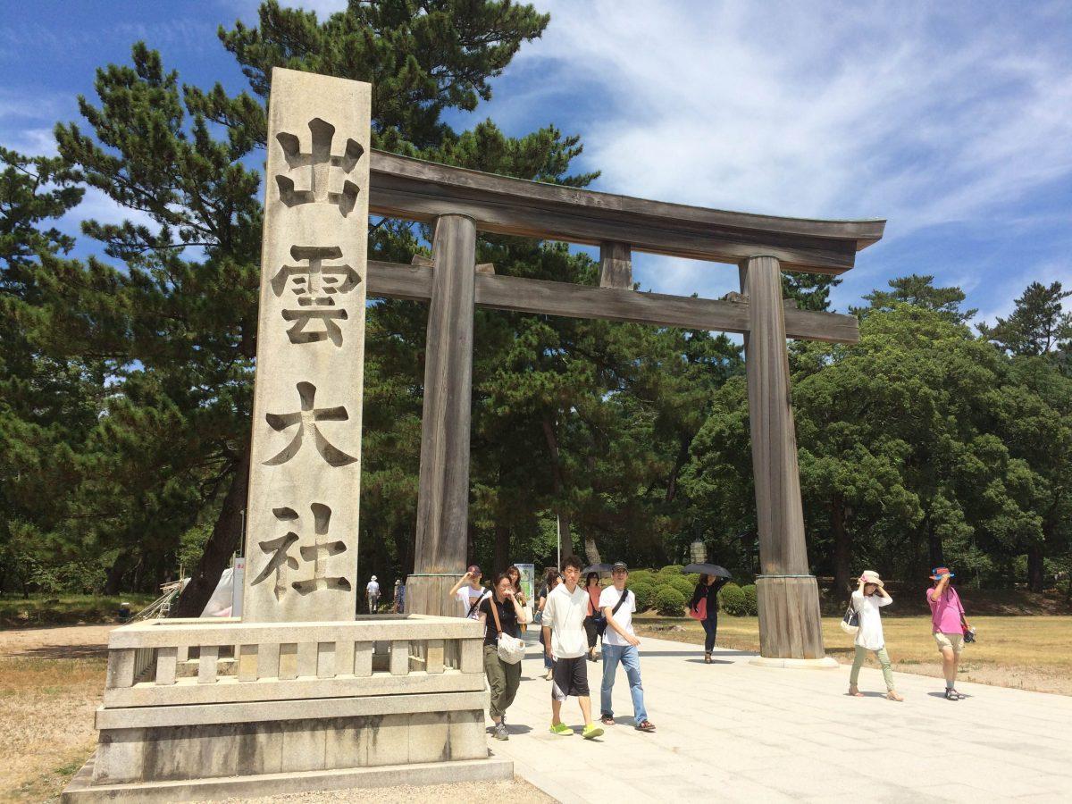鳥取島根旅、1日目