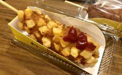 美味!アリランホットドッグのチーズハットグを食べてみた!