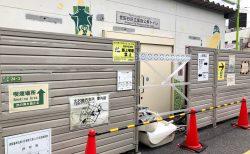 仮設北沢公衆トイレが廃止&撤去へ。今後の駅前トイレはどこ?