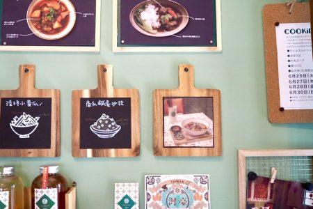 幸せな気持ちになれる♡お洒落で美味しい台湾料理専門店 hoja kitchen って?