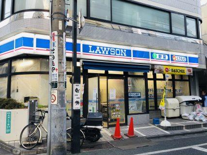 一番街商店街のローソンが改装のため1/18(土)9:00まで一時休業