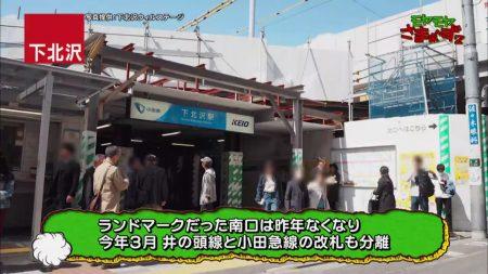 9月15日テレビ東京 モヤモヤさまぁ~ず2でウィルステージ撮影の写真を使用いただきました