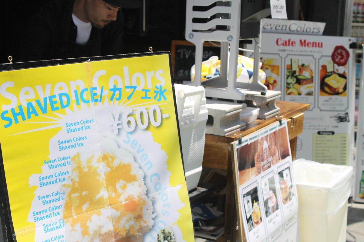 「カフェ氷」に「 #gram 」…?下北沢で先取りの夏を感じる