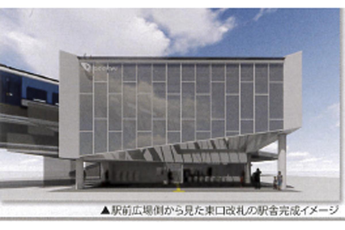 下北沢駅南西口、地上1階トイレ10月オープン