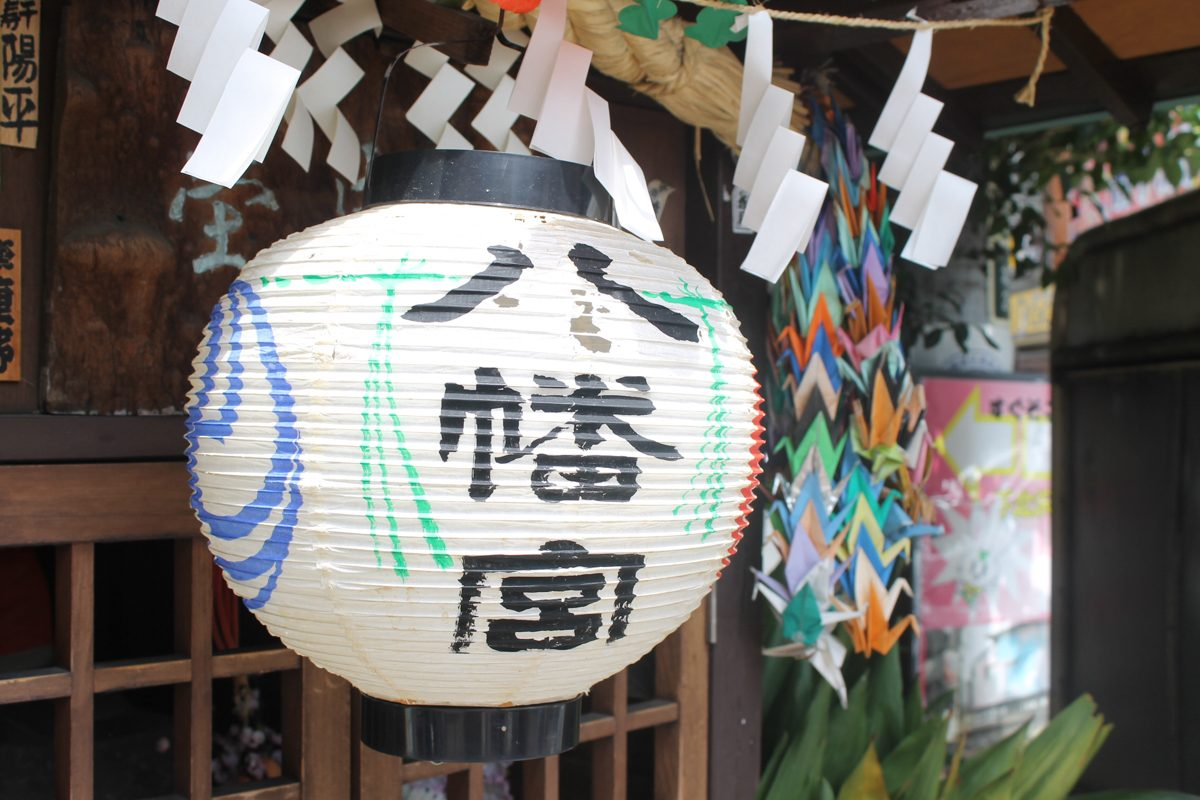 shimokitazawa20160904-84