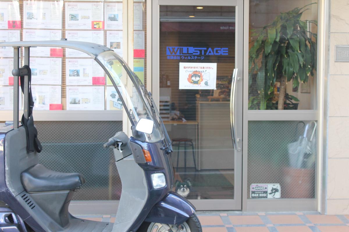 バイク、どこに停めますか?バイク置き場のある物件