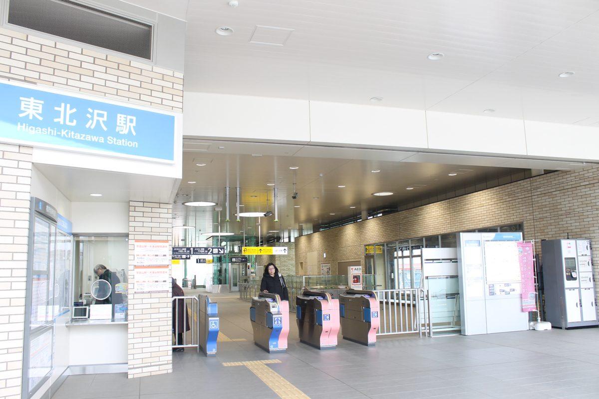 ついにお目見え!東北沢駅が新しくなりました