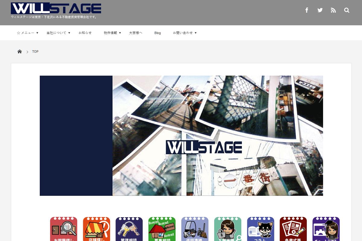 メインサイトのデザインを変更しました