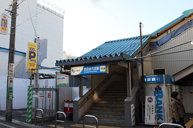 代田2丁目_世田谷代田駅-(2)