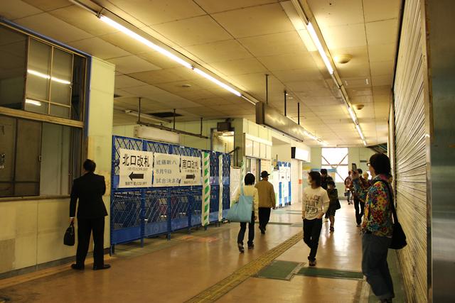旧下北沢駅駅舎