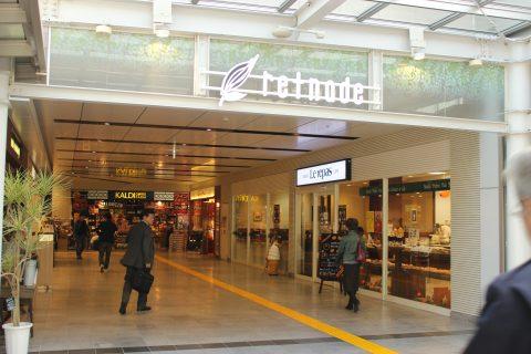 永福町駅周辺 (2)