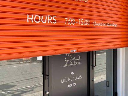 営業時間は朝・昼限定!?東通りにおしゃれな新店舗が開店準備中