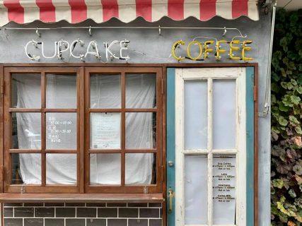カップケーキ「ON THE WAY,」コロナ禍で一時閉店