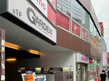 地域最大級ライブハウス「下北沢GARDEN」が10/18閉店