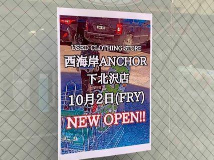 ツルハドラッグ跡に福岡拠点の古着店が参戦、10/2オープン