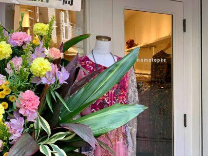 女性ファッションのセレクトショップ「onomatopée」がオープン