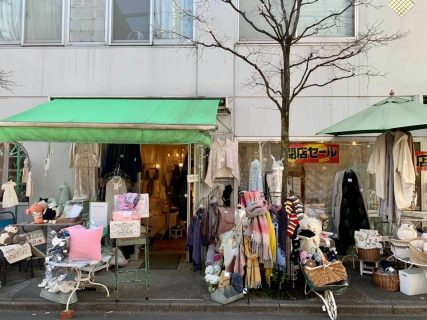 下北沢で28年、ヨーロッパ雑貨「Marionette」1/20に閉店