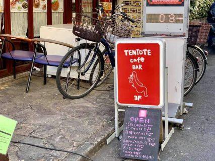 モーニングやコーヒーパス、個性的なカフェバー「TENTOTE」8月末で閉店
