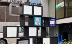 一番街商店街にファクトリー藍の藍染めショップ